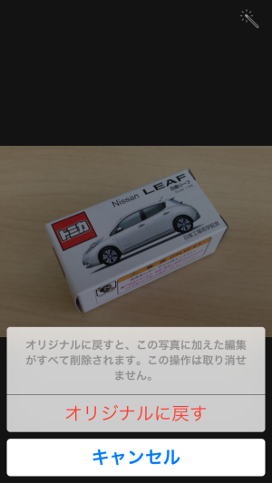 IMG_7708