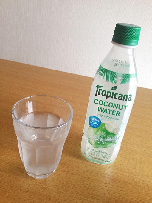 tropicana02