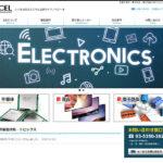 各種半導体や電子部品などの輸入販売。エクセルデバイス株式会社様