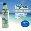 キリンTropicana COCONUT WATER(トロピカーナココナッツウォーター)を飲んでみた